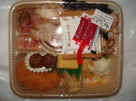 hokkahokkate-torimeshi-deluxe1.jpg