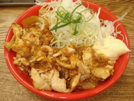 okamuraya-keemacurry-chicken05.jpg