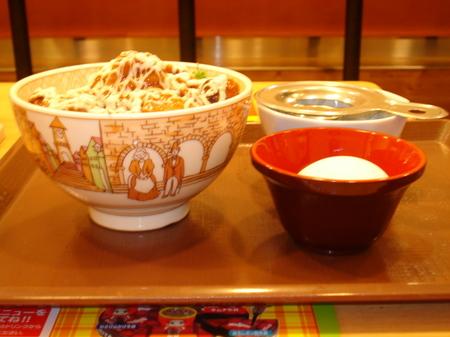 sukiya-sumibi-torimayodon5.jpg