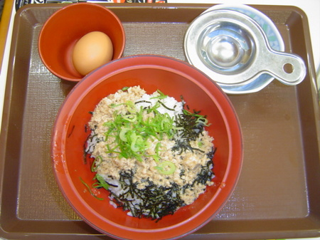 sukiya-shintorisoborodon3.jpg