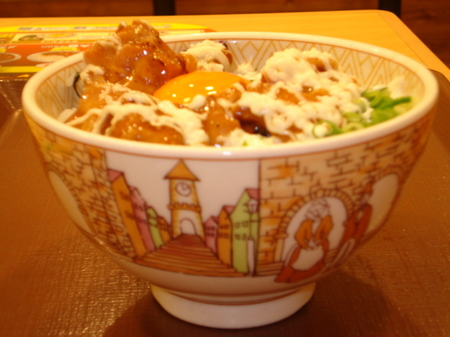 sukiya-sumibi-torimayodon2.jpg