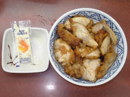 tatsuya-toridon-tarutaru5.jpg