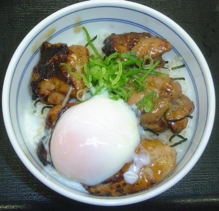 yoshinoya-hantama-yakitori-tsukunedon1.jpg